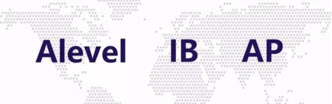 IB课程到底应不应该选?如果学习IB要了解哪些情况?IB各科目难度如何?哪些科目好拿分?