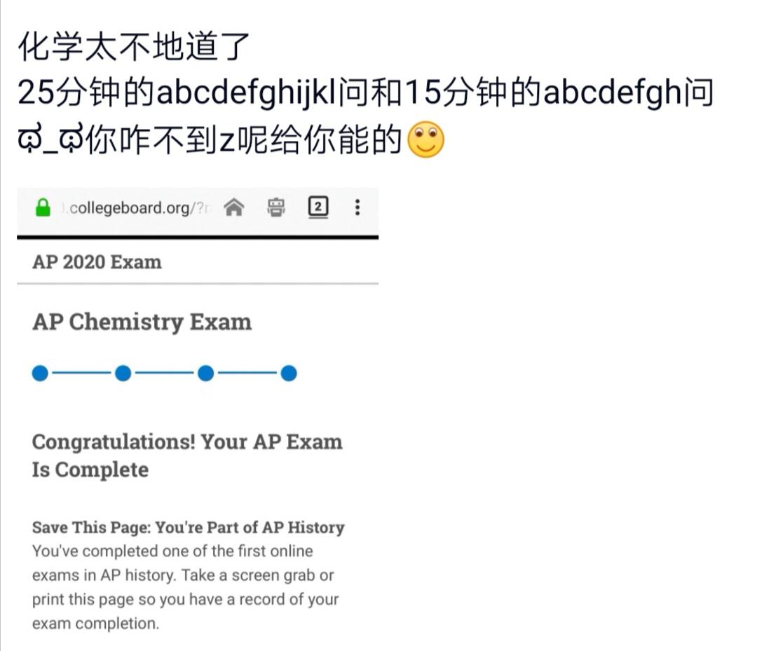 考前一个月AP化学怎样做到高效备考?5分学姐的备考经验分享给你