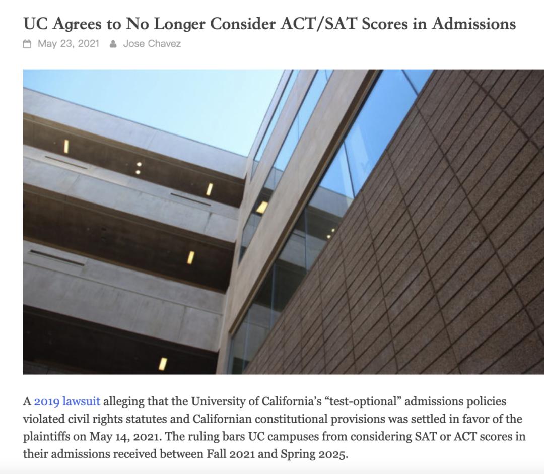 申请美国本科大学,哪些TOP50院校不需要提交SAT/ACT成绩?-美本最新标化政策