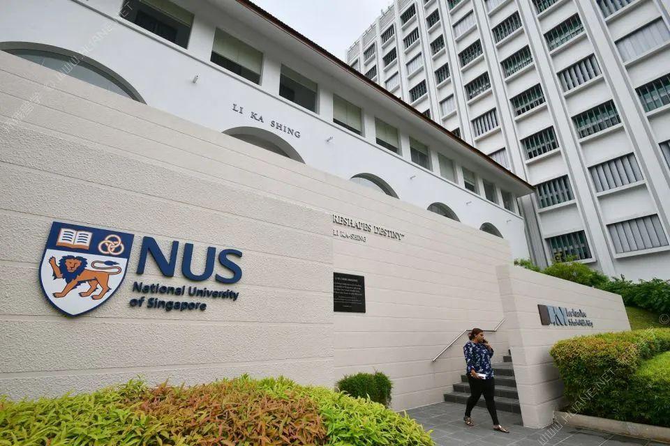 2022 新加坡国立大学本科入学申请开放!申请条件和申请流程都在这!